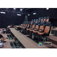Quality Comfortable 4D Cinema Seat With Pu Or Genuine Leather Seats for sale