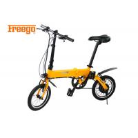 Quality Hidden Battery Mens Foldable Electric Bike For Off Road Enthusiasts Easy Ride for sale