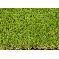 Quality Olive Shape Custom Realistic Artificial Grass Mat Hard - Wearing And Long - Lasting for sale