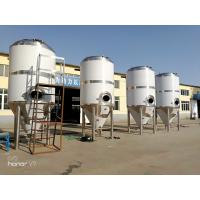Quality 3000l Malt Brewery Production Line Large Scale Craft Kettle Brewing Equipment for sale