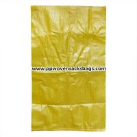 Quality Anti-slip Yellow Polypropylene Virgin PP Woven Bag Sacks for Packing Cement , Coal , Malt for sale