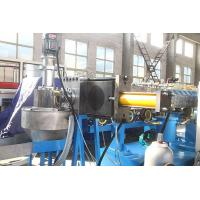 Quality Recycled PP / PE Plastic Granulator Machine Pelletizer, 200-700kg/h for sale