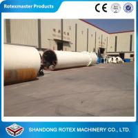 China CE ISO Approved Rotary Drum Dryer Wood Chips Drying Machine ForWood Shavings for sale