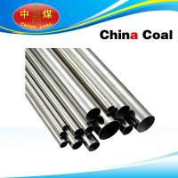 Quality GB/T8163-2008 Seamless Steel Pipe for sale