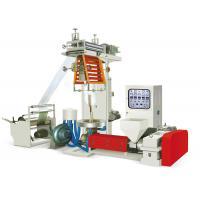 Quality HDPE LDPE Plastic Bag Mini Pe Film Blowing Machine Max Extrusion Output 40-50kg/H for sale
