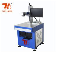 Quality Optical 20W Fiber Laser Marking Machine For Metal 7000mm/s 164kgs for sale