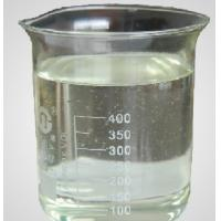 Buy CAS 77-58-7 Polyurethane Catalyst Dibutyltin dilaurate / DBTDL / DBTL / T-12 at wholesale prices