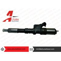 Quality 095000-1211 095000-1210 Common Rail Spare Parts for Isuzu D-Max 3.0L for sale