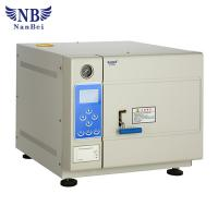 Quality Pulse Vacuum Steam Sterilizer 105-134C Adjustment  LCD Display Working Status for sale