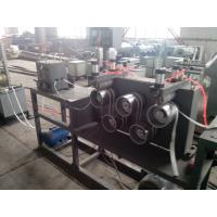 Quality Full Automatic PP Strap Making Machine With Low Energy Consumption for sale