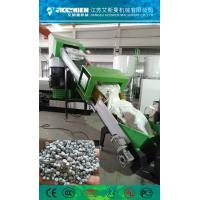 Quality High quality plastic recycling machine price / plastic recycling and granulation for sale