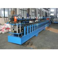 Buy Galvanized Steel Roller Shutter Door Frame Roll Forming Machine Window Type at wholesale prices