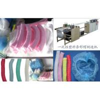 Quality disposable strip-type cap making machine for sale