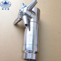 China Max.tank diameter 20m, DG20 316L stainless steel 360 spray 3D rotating tank cleaning head for sale