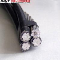 China 33KV Multi-conductor Electrical Power Aerial Bundel Cable Aluminum Wire Scrap ABC Cable on sale