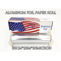 Buy cheap Household Catering Aluminum Foil Paper Roll Aluminum Foil For Food Packaging from wholesalers