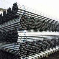 Hot Round Gavanized Steel Pipe (SP-001) for sale