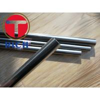 Buy cheap ASTM A269 4*0.5 Cr-Mo Alloy Austenitic Seamless Stainless Steel Tube Hydraulic from wholesalers