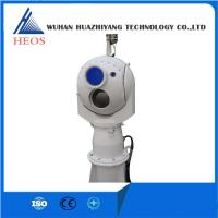 Buy EOS Electro Optical Systems With Radar For Low Altitude Tracking And Surveillanc at wholesale prices