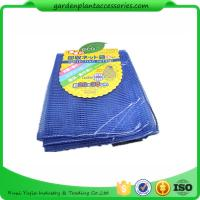 Quality Recyclable Reusable Vegetable Bags , Garden Plant Reusable Mesh Produce Bags for sale