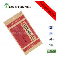 Quality Fin Seal Recycled Sunflower Seed Lamination Paper Food Package for sale