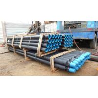 Quality API Standard Well Drilling Pipe , Custom Diameter Rock Drill Accessories for sale