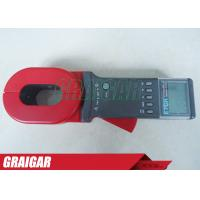 Quality ETCR2000+ Clamp Ground Earth Resistance Tester Meter Measuring Range 0.01~1200 ohm for sale