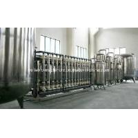 Quality Mineral Pure Water Making System/Water Treatment Filter (RO-3 UF-3) for sale