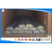 Quality Din1.2713 Hot Rolled Tool Steel Round Bar Hot Work With Black / Turned Surface for sale