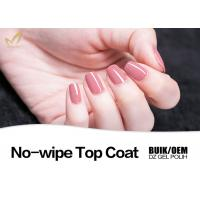 Buy Fast Drying Gel Clear Top Coat , Acrylic Nail Art Gel Nail Polish Top Coat at wholesale prices