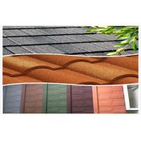 China Arc / Classic Rainbow Stone Coated Metal Roofing Tile Aluminum Roofing on sale