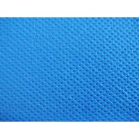 Quality High Strength Non Woven Polypropylene Fabric Air Permeable For Medical / Beauty for sale
