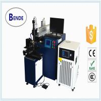 Quality China Automatic YAG Laser Welder Factory,laser spot welding machine for sale