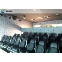 Buy Ex - aggerative Motion 9D Cinema System 9D Simulator For Wonderful 9D Movies at wholesale prices
