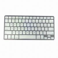 Quality 13.3-inch Computer Keyboard Covers, Made of Silicone, Waterproof, Retractable, Various Colors for sale