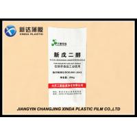 Quality Moisture Resistance Form Fill And Seal Film PE Plastic Bag For Chemical Fertilizer for sale