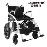 Quality Portable Motorized Wheelchair Rental For Healthcare / Home 1005mm*670mm*960mm for sale