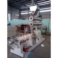 Quality 3-5t/h fully automatic fish farm floating fish feed pellet extruder machine in Nigeria for sale
