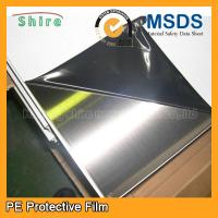 Quality Stainless Steel Sheet PE Protective Film Polyethylene Tape With Rubber Glue for sale