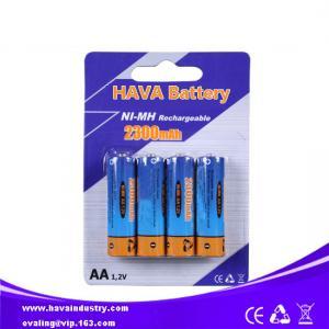 Quality NiMH Battery AA2300mAh 1.2V for sale