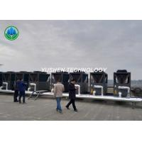 China Decentralized Building Heat Pump Equipment Centralized Air Conditioning Station for sale