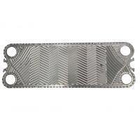 China GEA Heat Exchanger Plates Titanium / Hastelloy Replacement For PHE Heat Exchanger on sale