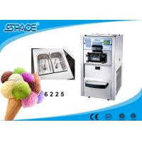 Buy cheap Countertop Soft Serve Commercial Ice Cream Machine With Italy Compressor from wholesalers