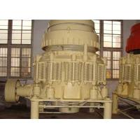 Quality Wearable Small Cone Crusher Mining Crushing Equipment / Machine Large Capacity for sale