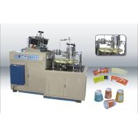 Quality Model YQZW-50C paper bowl outer wear jointer for sale
