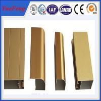 Quality OEM anodized aluminum factory, aluminum 6063 wholesale aluminium profile manufacturer for sale