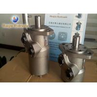 Quality Low Speed Small Hydraulic Motor BMP VERION Replace Gerotor 7.0 Kw - 11.5 Kw Power for sale
