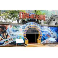 Quality Arc screen 4D Cinema Equipment With Unique Movies And Special Effects for sale
