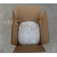 Quality Diacetone Acrylamide (DAAM) Organic Catalyst CAS 2873-97-4 Chemical Auxiliary Agent 99% for sale