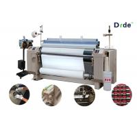 Buy cheap SD408 170cm Heavy Duty Water Jet Loom Double Nozzle Plain Shedding 580 - 750RPM from wholesalers